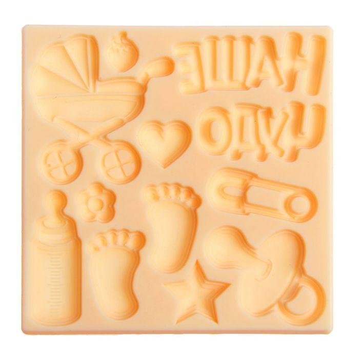 Молд для творчества «Наше чудо», 8 × 8 см