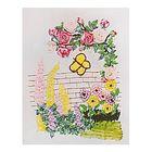 """Набор для вышивания лентами """"Цветы с бабочкой"""" размер основы 30*30 см"""