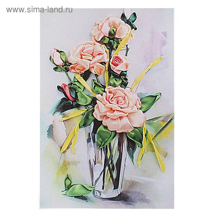 """Набор для вышивания лентами """"Прелестные розы"""" размер основы 30*40 см"""