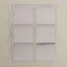 Комплект листов для монет, 5 штук, 200х250 мм, на листе 6 ячеек 80х77 мм, скользящий