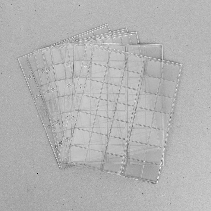 Комплект листов для монет, 5 штук, 200х250 мм, на листе 35 ячеек 30х32 мм, скользящий