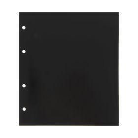 комплект листов 10шт, 192х220мм, промежуточный, черный