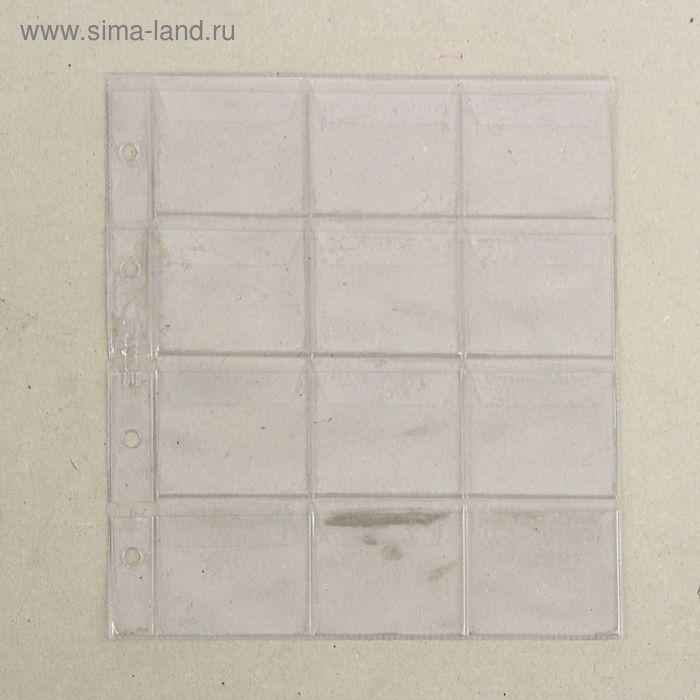 Комплект листов для монет, 10шт, 192х220мм, на листе 12 ячеек формат NYMIS с клапанами