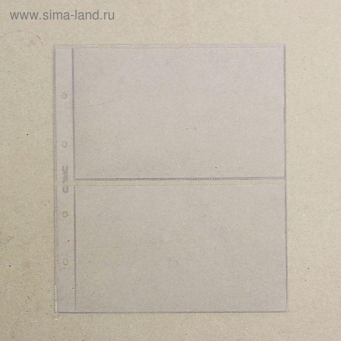 Комплект листов для бон, 10шт, 200х250мм, на 2 боны 180х120мм