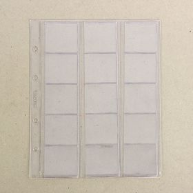 A set of sheets for coins, 5 pieces, 200x250 mm, on a sheet of 15 cells 48x46 mm, sliding.