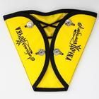 Детское удерживающее устройство «Любимая дочка», цвет жёлтый
