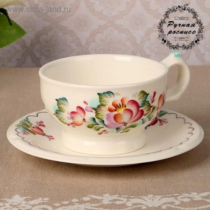 """Чайная пара """"Гостеприимная"""": чашка и блюдце, 1 сорт"""