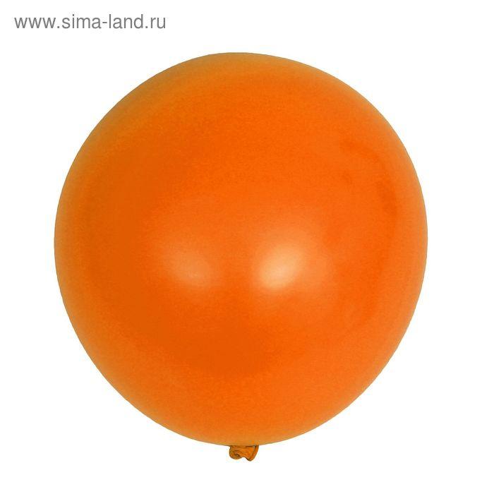 """Шар латексный 36"""", пастель, набор 10 шт., цвет оранжевый"""