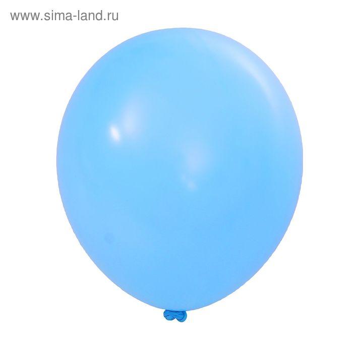 """Шар латексный 36"""", пастель, набор 10 шт., цвет голубой"""