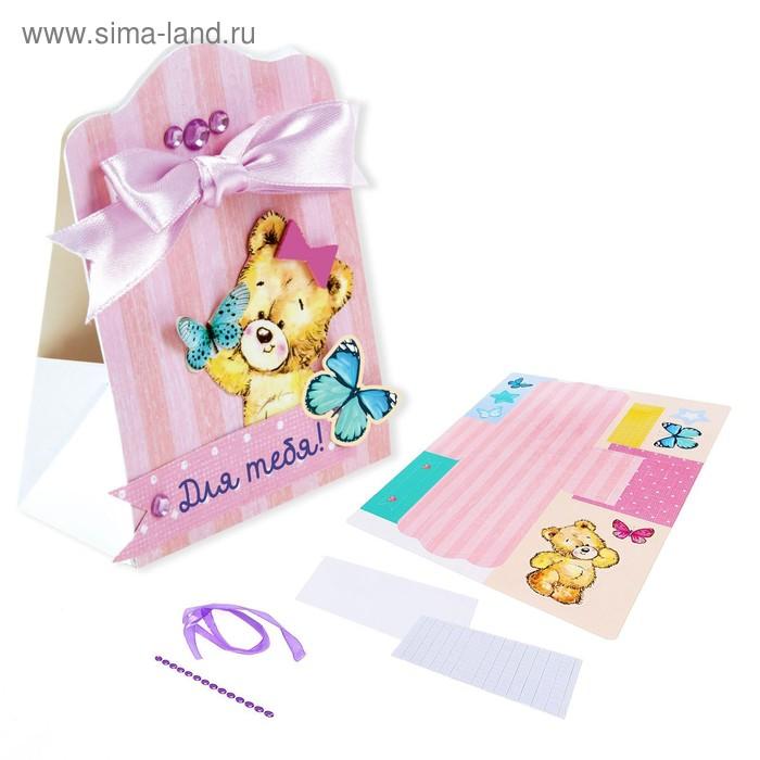 """Набор для создания """"чайных"""" открыток из бумаги """"Мишка с бабочками"""" + декор"""