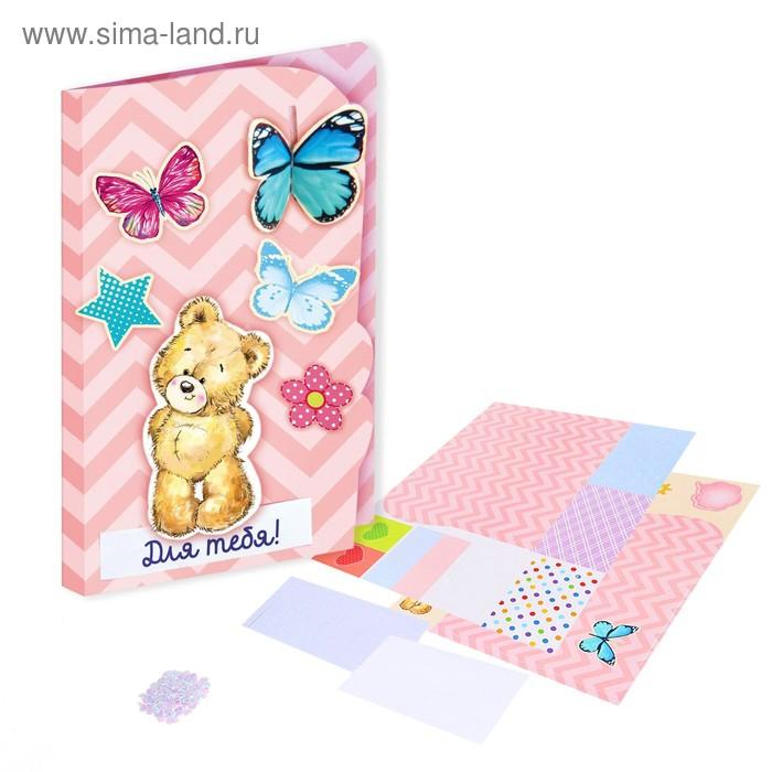 """Набор для создания """"чайных"""" открыток из бумаги """"Мишка с цветами"""" + декор"""