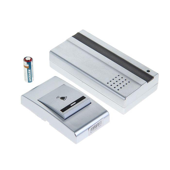 Беспроводной дверной звонок LuazON LZDV-10, серебристый