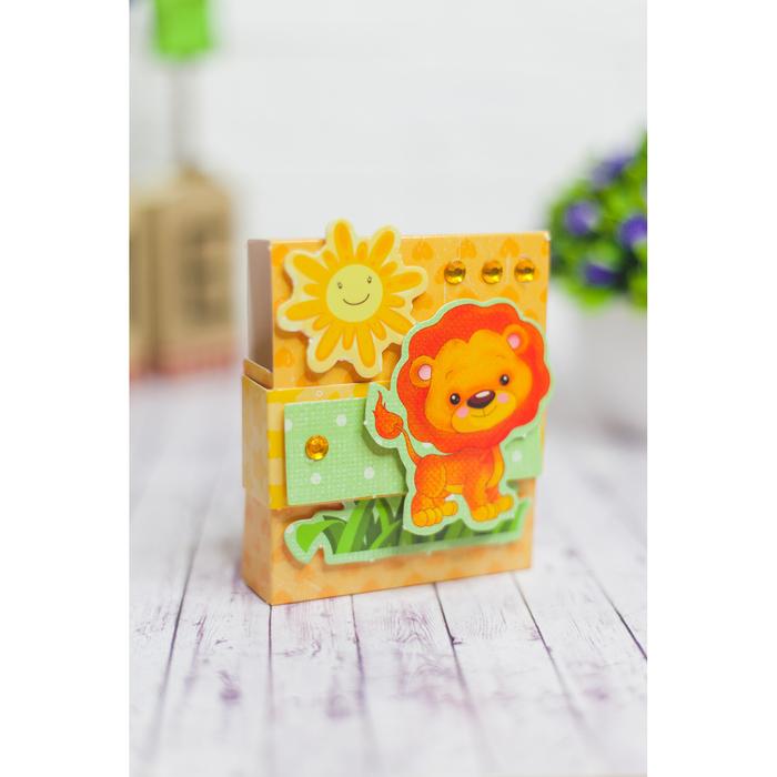 Лев открытка своими руками, день рождения