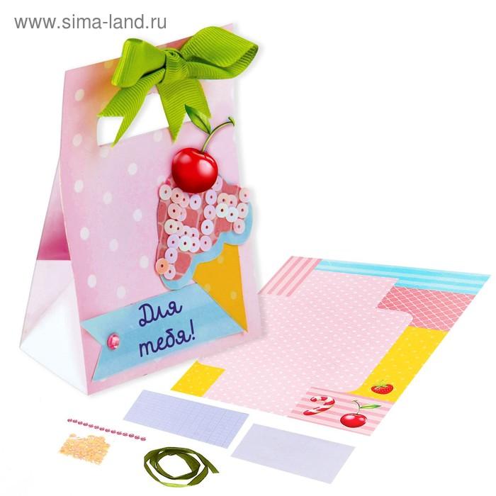 """Набор для создания """"чайных"""" открыток из бумаги """"Мороженое"""" + декор"""