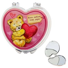 """Зеркало сердце """"Кого люблю ,тому дарю"""""""