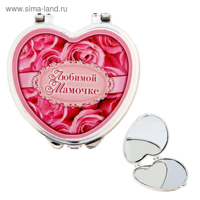 "Зеркало сердце ""Любимой Мамочке"""