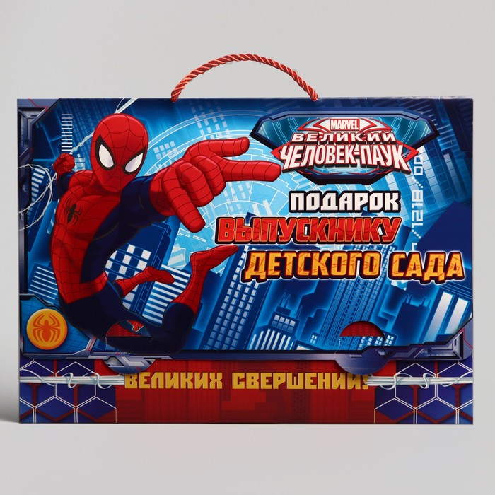 """Подарочный набор выпускнику детского сада """"Человек-Паук"""", Человек-Паук"""