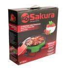 Сковорода электрическая Sakura SA-7711GR, 1500 Вт, d=32, глубина 5 см - фото 886341