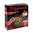 Сковорода электрическая Sakura SA-7711GR, 1500 Вт, d=32, глубина 5 см - фото 886344