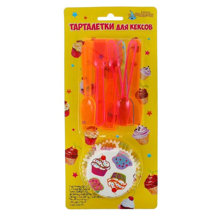 """Украшение для кексов """"Пирожное"""" на блистере, набор 12 мини-ложек, 24 формочки"""