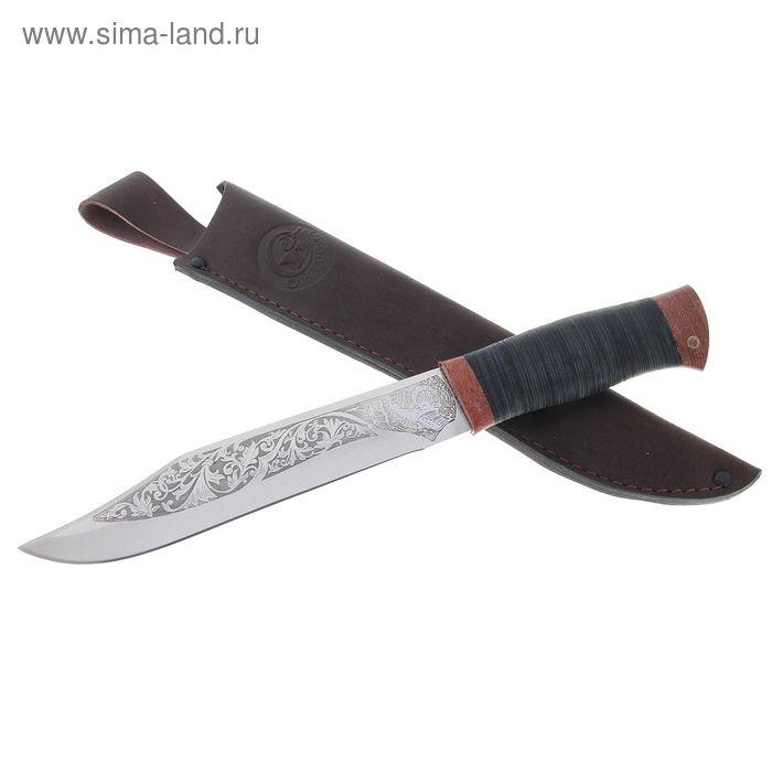 Нож НС-68 г.Златоуст, рукоять-кожа, сталь 40Х10С2М