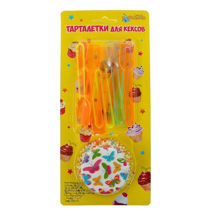"""Украшение для кексов """"Бабочки"""" на блистере, набор 12 мини-ложек, 24 формочки"""