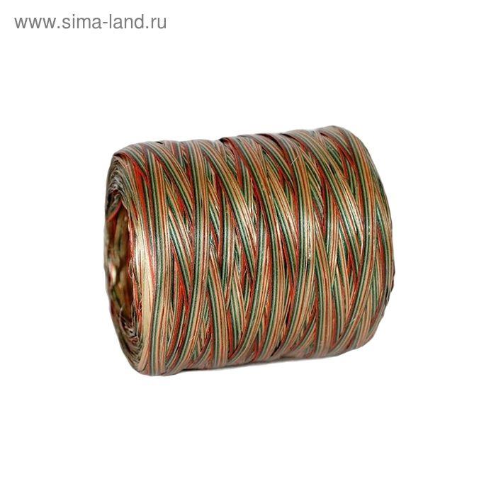 Рафия многоцветная, красно-зеленый-золотой, 200 м