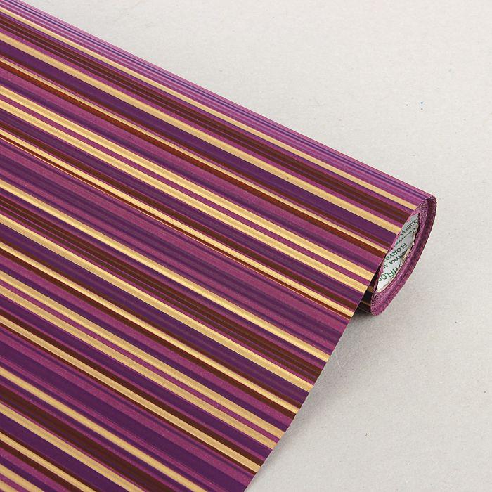 """Бумага упаковочная крафт """"Серебро люкс"""", фиолетово-золотой, 0.5 х 10 м"""