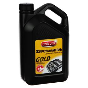 Жироудалитель Unicum Gold, 3л