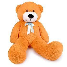 Мягкая игрушка «Мишка Фёдор», 115 см, цвет карамельный, МИКС