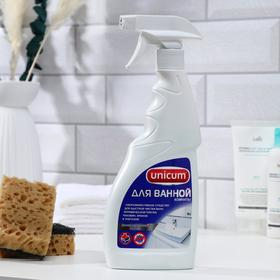 Средство для чистки ванной комнаты  Unicum (спрей), 500 мл