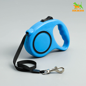 Рулетка эргономичная, 5 м, до 15 кг, синяя