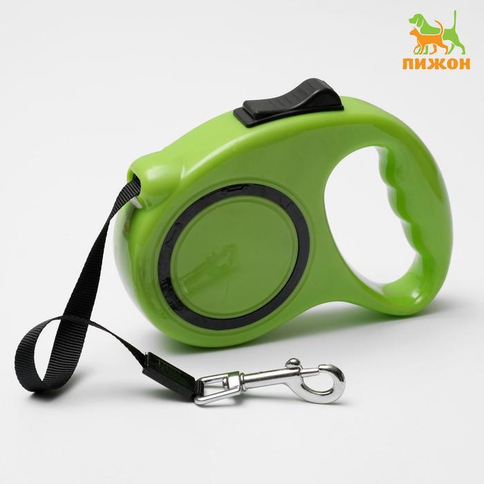 Рулетка эргономичная, 3 м, до 11,5 кг, зелёная