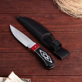 Нож охотничий Мастер К. 21,5 см, в чехле, ромбы на рукояти в Донецке