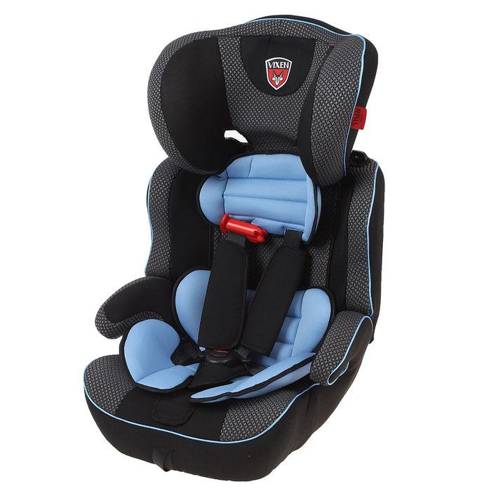 Автокресло-бустер, группа 1-2-3, цвет голубой/серый
