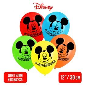 """Воздушные шары «С праздником», Микки Маус, 5 шт., 12"""" в Донецке"""