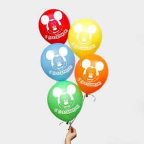 """Воздушные шары «С праздником», Микки Маус, 5 шт., 12"""""""