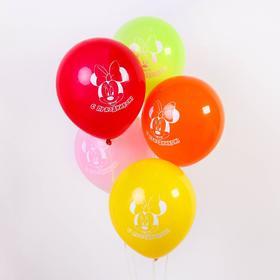 """Воздушные шары «С праздником», Минни Маус, 5 шт., 12"""" в Донецке"""