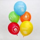 """Воздушные шары «С рождением сыночка», Микки Маус и друзья, 5 шт., 12"""""""