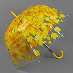 """Зонт-трость """"Листопад"""", полуавтоматический, R=42,5см, цвет жёлтый"""
