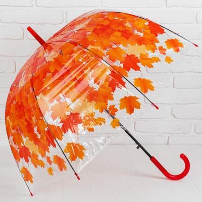 """Зонт-трость """"Листопад"""", полуавтоматический, R=42,5см, цвет оранжевый"""
