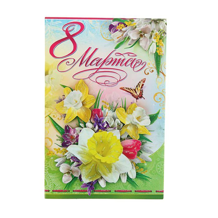 Коляска для, открытки на 8 марта оптом казань