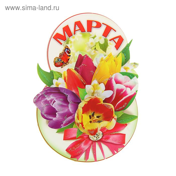Февраля картинки, открытка с 8 марта маленькие