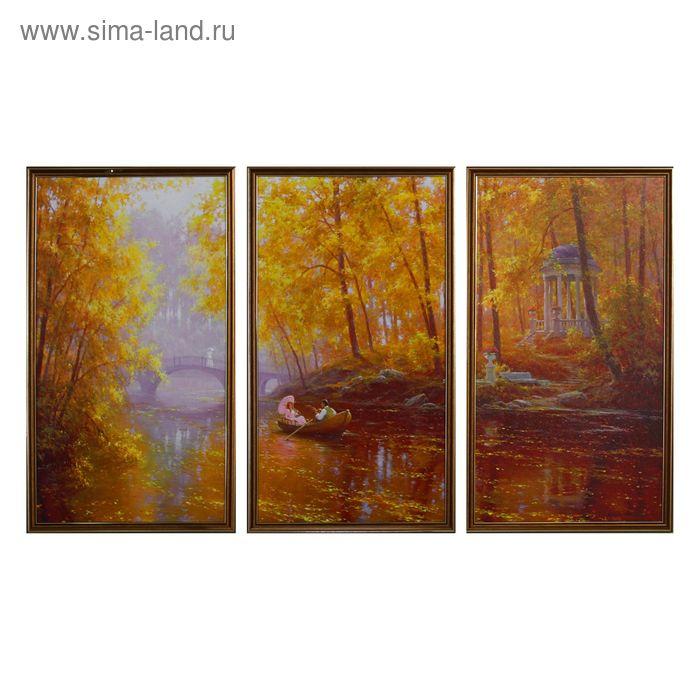 """Модульная картина в раме """"Осень"""", 60×100 см"""