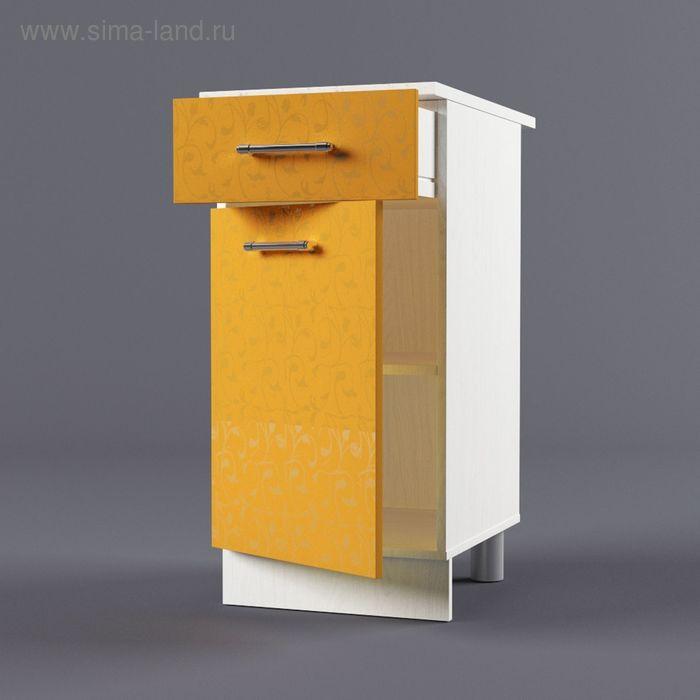 Шкаф напольный 850*400*600 Манго