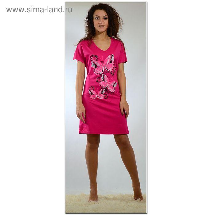 Платье женское 563к малина, р-р 52