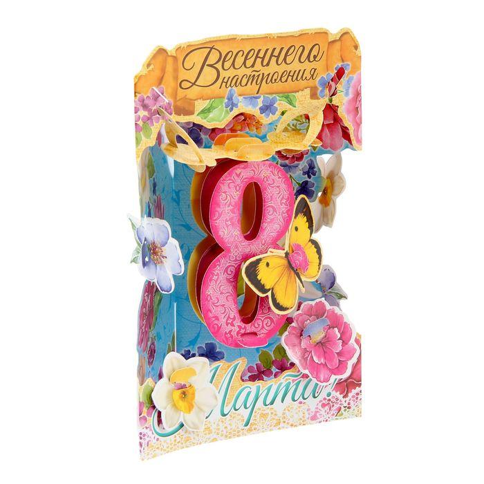 """Настольная открытка-сувенир с 8 Марта """"Весеннего настроения"""""""