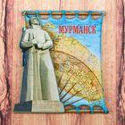 "Магнит ""Мурманск. Мемориал ""Алёша"""