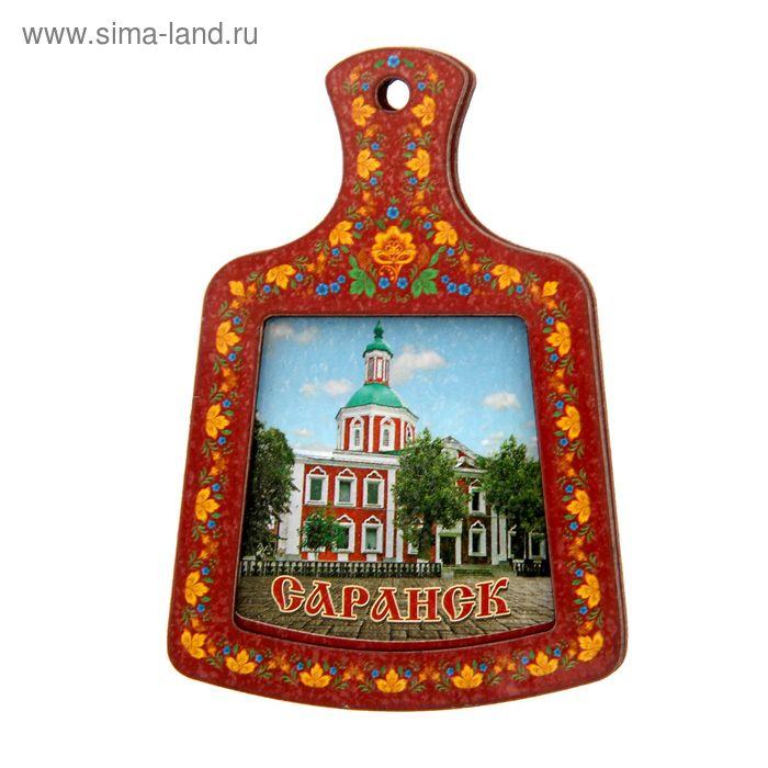 """Магнит в форме кухонной доски """"Саранск"""""""