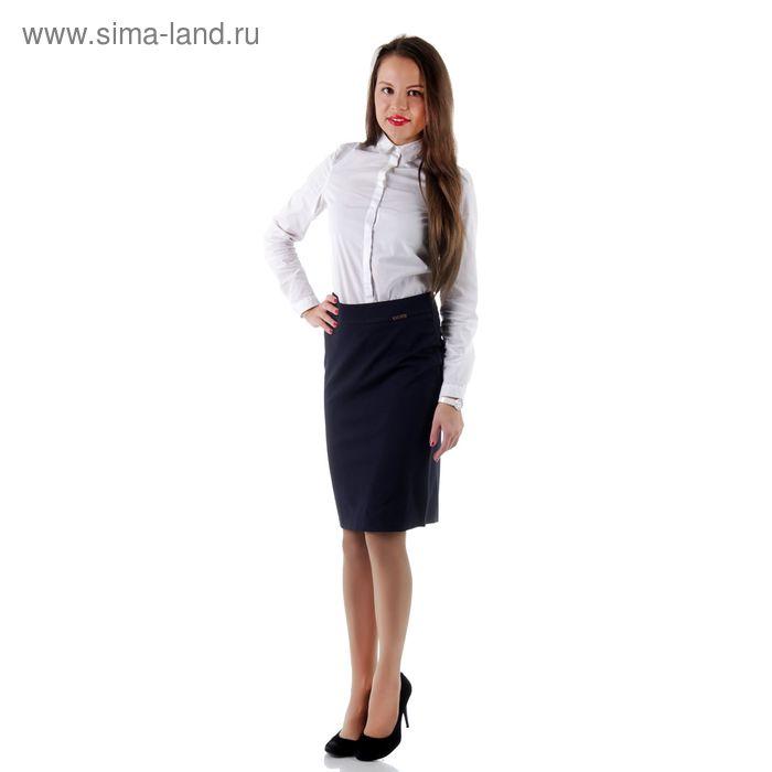 Юбка женская 001Б, размер 44, рост 170, цвет синий